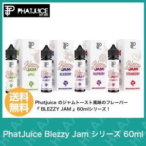 電子タバコ リキッド 大容量 VAPE ベイプ PhatJuice Blezzy Jam シリーズ ...