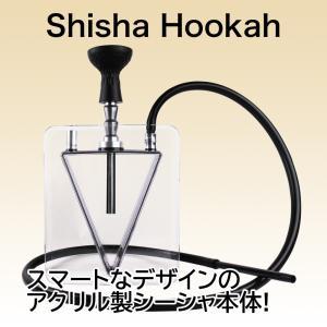 Q:そもそもシーシャとは何?  A:別名「水タバコ」とも呼ばれるタバコの一種で、主にイスラム圏で多く...