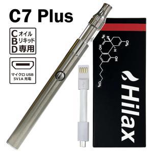 電子タバコ大手のシェアを誇るSmiss社より、話題のCBDオイル・リキッドに最適なスターターキットが...