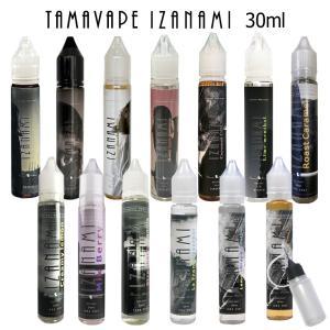 電子タバコ リキッド VAPE ベイプ 国産 タール ニコチン0 TAMA VAPE ベイプ IZA...