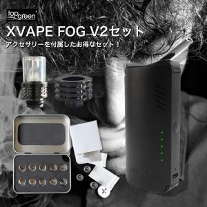 【商品説明】 topgreenがリリースする葉タバコ、シャグ、ドライハーブなどとワックス兼用の高機能...