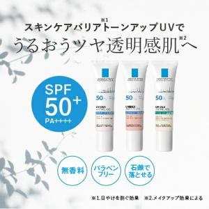 ラロッシュポゼ UVイデアXL プロテクショントーンアップ sangakushop 05