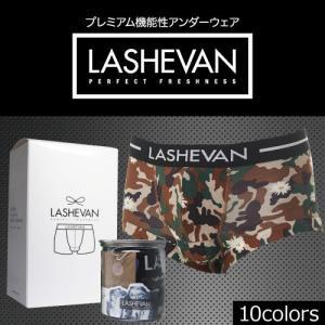 ラシュバン LASHEVAN|sangakushop