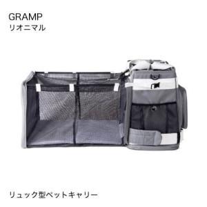 リオニマル リュック型 ペットキャリー GRAMP|sangakushop