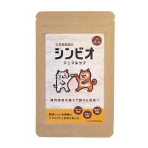 大豆発酵食品 シンビオ アニマルケア 30g|sangakushop