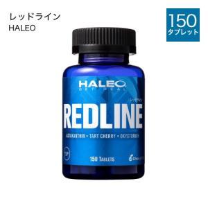 ハレオ HALEO レッドライン 150タブレット スポーツアシストサプリメント|sangakushop