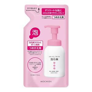 コラージュフルフル 泡石鹸 ピンク 詰め替え 210mL|sangakushop