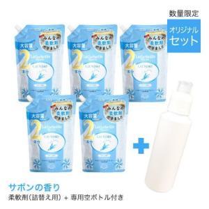 ラコルベイユ オーガニックランドリー 柔軟剤 サボンの香り 詰め替え用 1000ml 5個セット sangakushop
