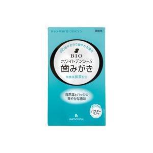 リマナチュラル ビオ ホワイトデンシーS 詰替 20g|sangakushop