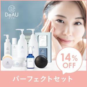 オールインワンゲルセット 美容液 化粧水 洗顔石鹸|sangakushop