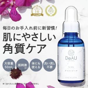 オールインワンゲルセット 美容液 化粧水 洗顔石鹸|sangakushop|02