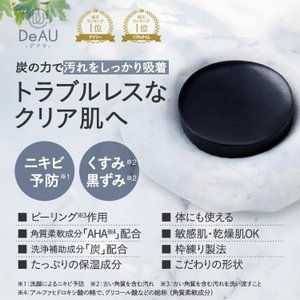 オールインワンゲルセット 美容液 化粧水 洗顔石鹸|sangakushop|03