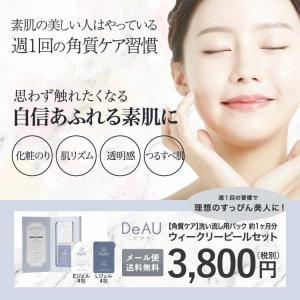 オールインワンゲルセット 美容液 化粧水 洗顔石鹸|sangakushop|04