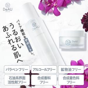 オールインワンゲルセット 美容液 化粧水 洗顔石鹸|sangakushop|05