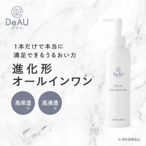 オールインワンゲルセット 美容液 化粧水 洗顔石鹸|sangakushop|06