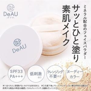 オールインワンゲルセット 美容液 化粧水 洗顔石鹸|sangakushop|07