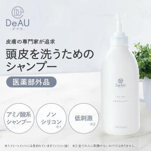 オールインワンゲルセット 美容液 化粧水 洗顔石鹸|sangakushop|08