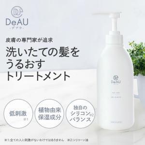 オールインワンゲルセット 美容液 化粧水 洗顔石鹸|sangakushop|09