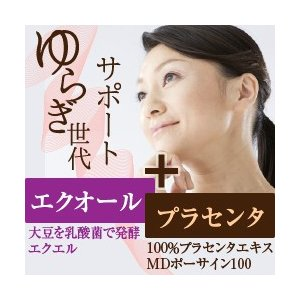 大塚製薬 エクエル パウチ 120粒入り 1袋 + MDポーサイン100 (お試し5日分) エクオール sangakushop