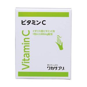 ワカサプリ ビタミンC 30包|sangakushop