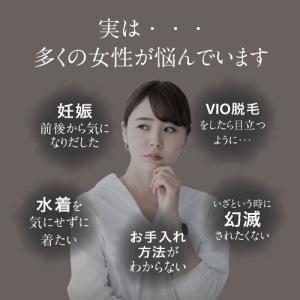 プラスナノHQ ハイクオリティ 5g シムホワイト|sangakushop|04