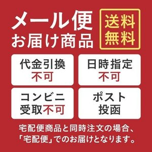 KAKEHIKI モティブリッププランパー 唇美容液|sangakushop|03