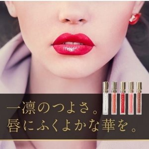 KAKEHIKI モティブリッププランパー 唇美容液|sangakushop|10