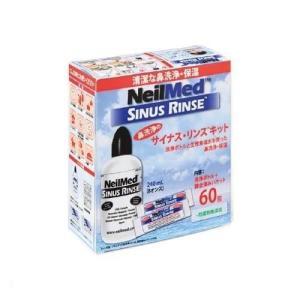 花粉症 鼻うがい サイナスリンス キット 洗浄ボトル+生理食塩水のもと60包 ニールメッド sangakushop