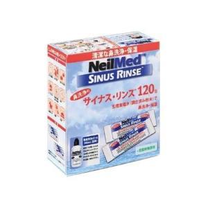 花粉症 鼻うがい ニールメッド サイナスリンス リフィル 生理食塩水のもと 120包  sangakushop