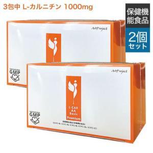 Lカルニチン 天然型 2箱|sangakushop