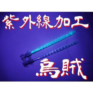 蛍光紫外線コーティング  イカプラ角・スッテ・エギ用...