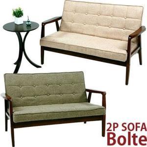 2Pソファ ボルテ 2人掛けフロアソファーカウチソファー座椅子座いすリビング ソファ ローソファー ベンチソファ 2P