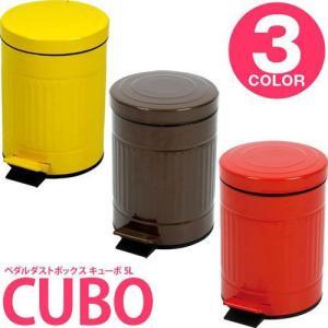 ペダルダストボックス 5L スチール 分別  ゴミ箱 生ごみ|sangostyle