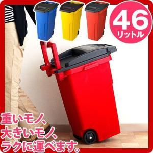 キャスターペール2輪タイプ ゴミ箱 ごみ箱 ダストボックス 分別|sangostyle