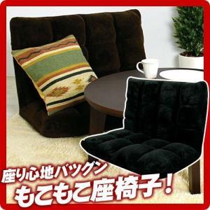 もこもこワイドリクライナー 座椅子 椅子 chair チェア フロア チェアー 座イス チェア チェアー 布地 リクライニングチェアー|sangostyle