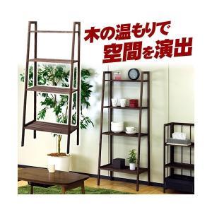 ■商品番号 AAZ1003371  シェルフ  木製シェルフ 棚シェルフ ディスプレイシェルフ 見せ...