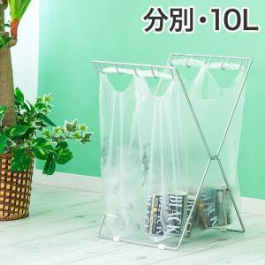 ■商品番号 ACT1010481  レジ袋スタンド レジ袋がゴミ入れに早替わり 分別タイプ レジ袋1...