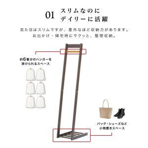 ハンガーラック 幅30cm 天然木製 おしゃれ スリム L字型|sangostyle|04
