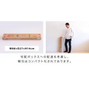 ハンガーラック 幅30cm 天然木製 おしゃれ スリム L字型|sangostyle|07
