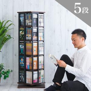 本棚 回転 5段 コミックラック マンガ収納 CDラック|sangostyle