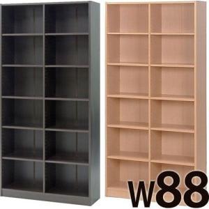 幅88 多目的書棚 整理棚 オープンシェルフ 本棚 代引不可 sangostyle