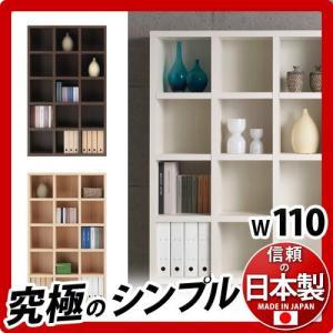 ラチス 幅110cm 高さ180cm 日本製 本棚 書棚 完成品シェルフA4ファイル 正方形|sangostyle