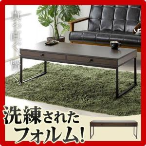 センターテーブル 引き出し付き 幅105cm リビングテーブル 書斎机|sangostyle