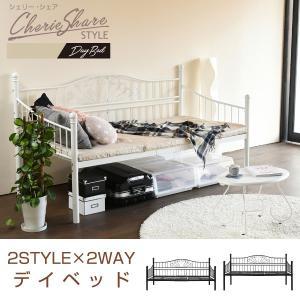 アイアン デイベッド シングル 2style×2way ソファ ベッド 高さ調節 床下収納|sangostyle