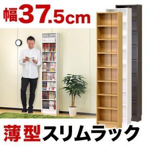 本棚 幅37.5cm スリムラック 事務用 書棚 CDラック すき間収納|sangostyle