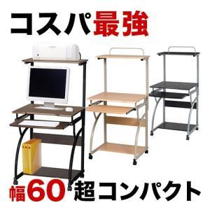 パソコンデスク 幅60 パソコンデスク PCデスク 送料無料|sangostyle
