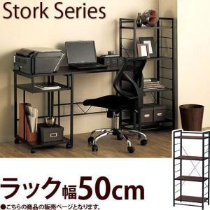 スチールラック 4段 デスクサイド 本棚 スリム 薄型 stork ラック|sangostyle