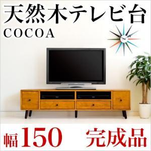天然木完成品テレビ台