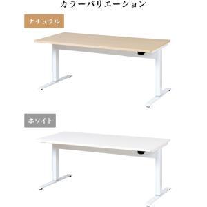 スタンディングデスク 会議テーブル 幅180c...の詳細画像3