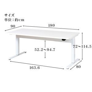 スタンディングデスク 会議テーブル 幅180c...の詳細画像4